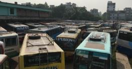 নওগাঁ-ধামইরহাট-জয়পুরহাট রুটে বাস চলাচল বন্ধ