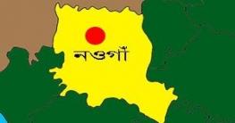 নওগাঁয় আন্তর্জাতিক শিশু অধিকার সপ্তাহের সমাপ্তি