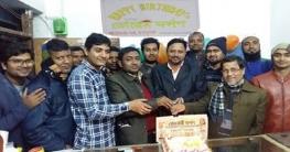 ধামইরহাটে দৈনিক 'ভোরের দর্পণ'পত্রিকারপ্রতিষ্ঠাবার্ষিকী পালিত