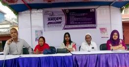 নিয়ামতপুরে আন্তর্জাতিক নারী দিবস উপলক্ষে নারী সমাবেশ অনুষ্ঠিত