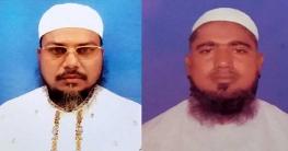 পোরশায় ইসলামী আন্দোলনের কমিটি