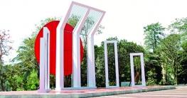পোরশায় শতাধিক শিক্ষা প্রতিষ্ঠানে নেই শহীদ মিনার