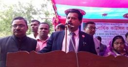 ভোঁপাড়া ইউনিয়ন আ'লীগের ত্রি-বার্ষিক কাউন্সিল অনুষ্ঠিত
