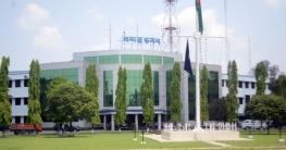 চট্টগ্রাম বন্দর কর্তৃপক্ষে অষ্টম শ্রেণি পাসে চাকরি