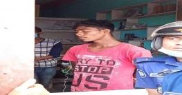 ধামইরহাটে ভাতিজার হাসুয়ার আঘাতে চাচার মৃত্যু