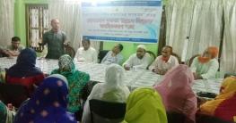 বদলগাছীতে অপরাজিতা নারীর রাজনৈতিক ক্ষমতায়ন শীর্ষক কর্মশালা