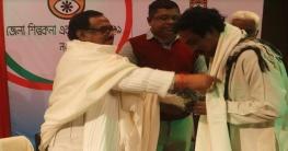 নওগাঁয় জেলা শিল্পকলা একাডেমী সম্মাননা ২০১৮-২০১৯ প্রদান