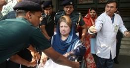 খালেদার মুক্তি আন্দোলনে 'নেতৃত্বের ব্যর্থতা'