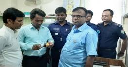 কুমিল্লায় নকল খাদ্যপণ্য তৈরির দায়ে ২ লাখ টাকা জরিমানা