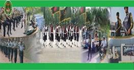 আনসার-ভিডিপিতে জেএসসি পাসে চাকরির সুযোগ