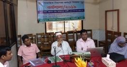 ধামইরহাটে সামাজিক নিরাপত্তা বিষয়ক কর্মশালা অনুষ্ঠিত
