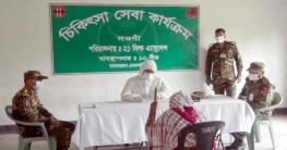 নওগাঁয় সেনাবাহিনীর বিনামূল্যে দুঃস্থদের স্বাস্থ্যসেবা প্রদান