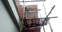সাপাহারে দুই বছরেও শেষ হয়নি ভূমি অফিসের ভবন নির্মাণ কাজ
