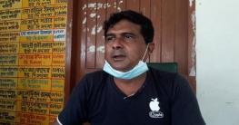মান্দার তেঁতুলিয়া ইউপি চেয়ারম্যান ব্রজেন্দ্রনাথ বরখাস্ত