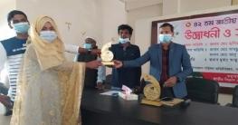 বদলগাছীতে ৪২তম জাতীয় বিজ্ঞান ও প্রযুক্তি সপ্তাহ অনুষ্ঠিত
