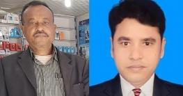 নজিপুর প্রেসক্লাবে ফরহাদ সভাপতি ও মাসুদ রানা সম্পাদক নির্বাচিত