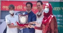 মহাদেবপুরে রাবেয়া এছাহাক স্মৃতি পদক প্রদান