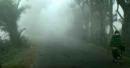 নওগাঁয় সর্বনিম্ন তাপমাত্রা ৭.৫ ডিগ্রি সেলসিয়াস
