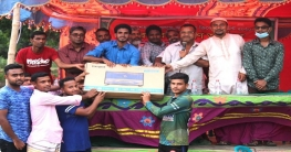 সাপাহারে মুজিববর্ষ উপলক্ষে ক্রিকেট টুর্নামেন্টের ফাইনাল অনুষ্ঠিত