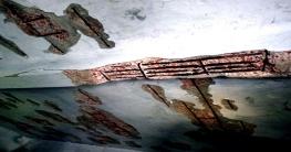 গুড়নই সরকারি প্রাথমিক বিদ্যালয়ের ছাদ ও দেয়ালের পলেস্তার খুলে পড়ছে