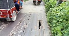 বদলগাছী-আক্কেলপুর রাস্তার বেইলি ব্রিজ ঝুঁকিপূর্ণ