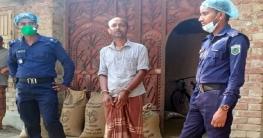 ধামইরহাটে ভিজিএফের চাল উদ্ধার, ভ্রাম্যমাণ আদালতে কারাদন্ড