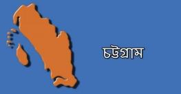 চট্টগ্রামে চার ব্যবসা প্রতিষ্ঠানকে জরিমানা