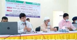 ধামইরহাটে বৈদেশিক কর্মসংস্থানে দক্ষতা বিষয়ক সেমিনার