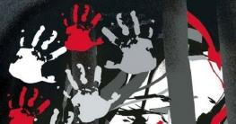 নিয়ামতপুরে গৃহবধূর চুল কেটে নির্যাতন, স্বামী-শাশুড়ী গ্রেপ্তার