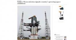চাঁদে আরো একটি মহাকাশযান পাঠাচ্ছে ভারত
