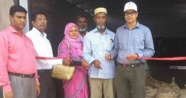 আত্রাইয়ে সরকারিভাবে গম ক্রয় কর্মসূচির উদ্বোধন