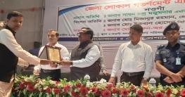 নওগাঁয় জেলা লোকাল গভর্মেন্ট অ্যাওয়ার্ড প্রদান