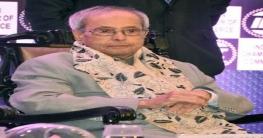 ভারতরত্ন' পেলেন সাবেক রাষ্ট্রপতি প্রণব মুখার্জি