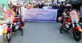 নিয়ামতপুরে জাতীয় দূর্যোগ প্রস্তুতি দিবস পালিত
