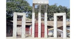 নিয়ামতপুরে প্রায় দু'শতাধিক শিক্ষা প্রতিষ্ঠানে কোন শহীদ মিনার নেই