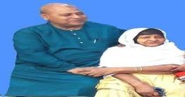 সাবেক হুইপ শহিদুজ্জামান সরকার এম পি ,র মাতা ইন্তেকাল করেছেন !!