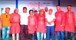 নওগাঁ শিল্পকলা একাডেমী মঞ্চে বাউলমেলা অনুষ্ঠিত হয়েছে