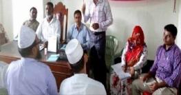 আত্রাইয়ে শাহাগোলা ইউপি'র উন্মুক্ত বাজেট ঘোষনা