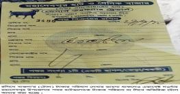 মহাদেবপুরে পশু হাটে অতিরিক্ত টোল আদায়, প্রশাসনের ভূমিকাতে প্রশ্ন