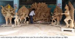 মহাদেবপুরে মন্ডপে মন্ডপে চলছে শারদীয় দুর্গোৎসবের প্রস্তুতি