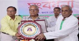 নওগাঁয় কবি আতাউল হক সিদ্দিকীর সংবর্ধনা অনুষ্ঠিত