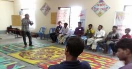 পোরশায় সহিংসতা প্রতিরোধ বিষয়ক ২দিন ব্যাপীকর্মশালা