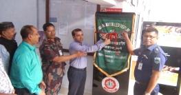নওগাঁয় জেলা আইন শৃংখলা কমিটির মাসিক সভা অনুষ্ঠিত