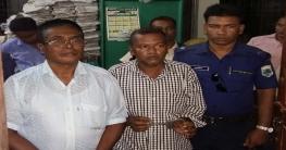 ধামইরহাটে সাব-রেজিষ্ট্রি অফিসে দুদকের অভিযান, ঘুষের টাকাসহ আটক-২