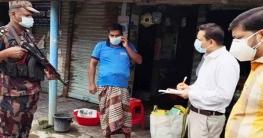 মান্দায় বিধিনিষেধ অমান্য করায় ২৮ হাজার টাকা জরিমানা