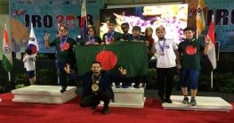 আন্তর্জাতিক রোবট অলিম্পিয়াডে বাংলাদেশের স্বর্ণ জয়