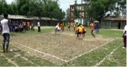 নওগাঁয় আন্ত:স্কুল কাবাডি প্রতিযোগিতার উদ্বোধন