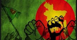 স্বাধীনতার সুবর্ণজয়ন্তীতে ৬৪ জেলায় পরিবেশ থিয়েটার