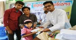 মহাদেবপুরে ৪০ জন শিক্ষার্থী পেল শিক্ষা উপকরণ