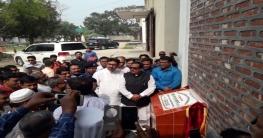 বদলগাছিতে ৫০০ মে.টন খাদ্য গুদাম উদ্বোধন করেছেন খাদ্যমন্ত্রী